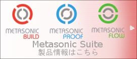 Metasonic Suite ���i���͂�����